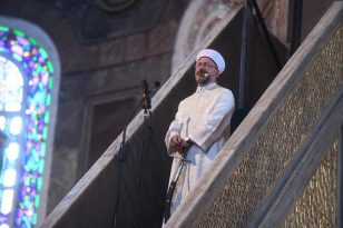 Diyanet İşleri Başkanı Erbaş, Ayasofya-i Kebir Cami-i Şerifi'nde ilk hutbeyi irad etti
