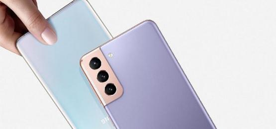 Samsung Galaxy S21 Özellikleri Fiyatı